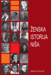Rosa Luxemburg Stiftung - SouthEast Europe